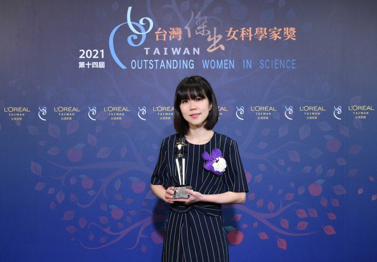Associate Prof. Hsin Jay Wu