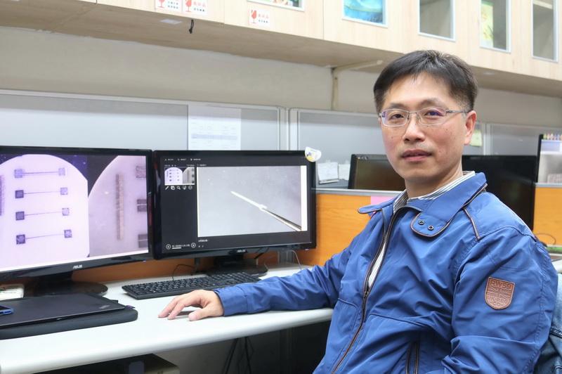 Prof. You-Yin Chen